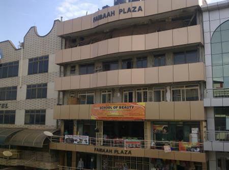 Faibaah Plaza on Plot 23A Luwum Street - K'la