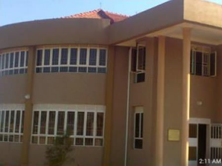 Part of Front view of Offices of the Auditor General – Mbarara